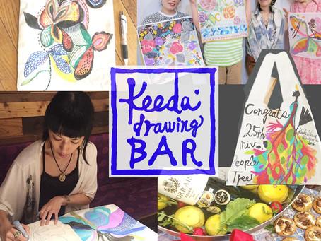 Keeda Drawing Bar 「わがままマイバッグをつくろう」ワークショップ