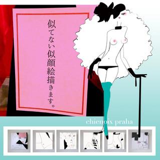 【緊急告知】7/8(日)アートマルシェ一日限りの展示販売