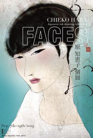 個展のお知らせ 原 知恵子 個展「FACES」