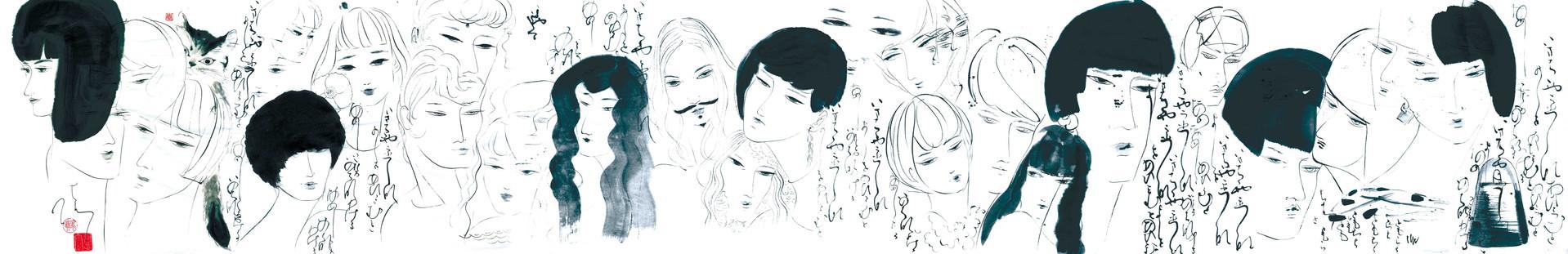 絵巻FACES-EMAKI.jpg