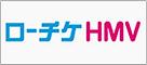 banner_hmv.png