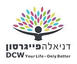 logo DCW B JPG.jpg