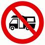 Prohibit caravanes.png
