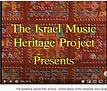 The Spielberg Jewish Archive Yemem Music