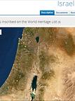 UNESCO-Israel.png