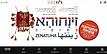 Museum of Bedouin culture,2.png