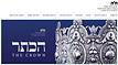 U. Nahon museum of Italian Jewish art,.p