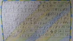感想文34.JPG