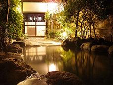 旅館、花長園、露天風呂付き、温泉宿、源泉温泉