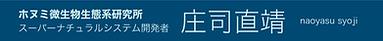 水換え ろ過 水槽 アクアリウム 京都