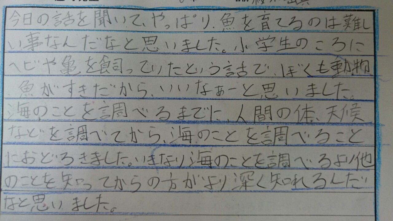 感想文9.JPG