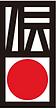 一般財団法人 伝統的工芸品産業振興協会