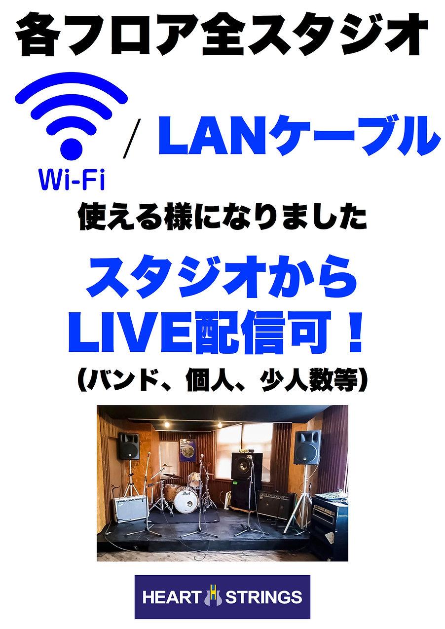 Wi-Fi1f用.jpg