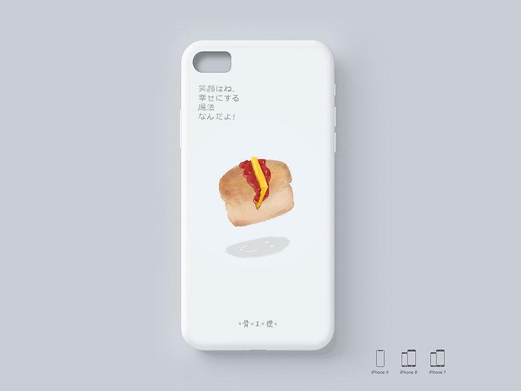 B.S. An Pan iPhone Case (Matte)