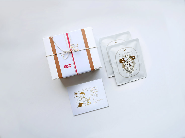 B.S. Special Edition Coffee Gift Set