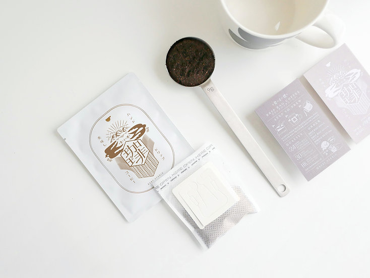 B.S. DRIP BAG COFFEE- Trial Set