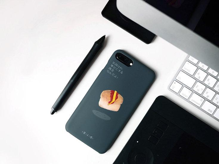 B.S. An Pan iPhone Case