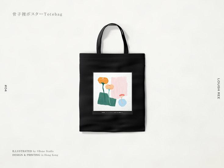 ART/ B.S. Poster Tote Bag