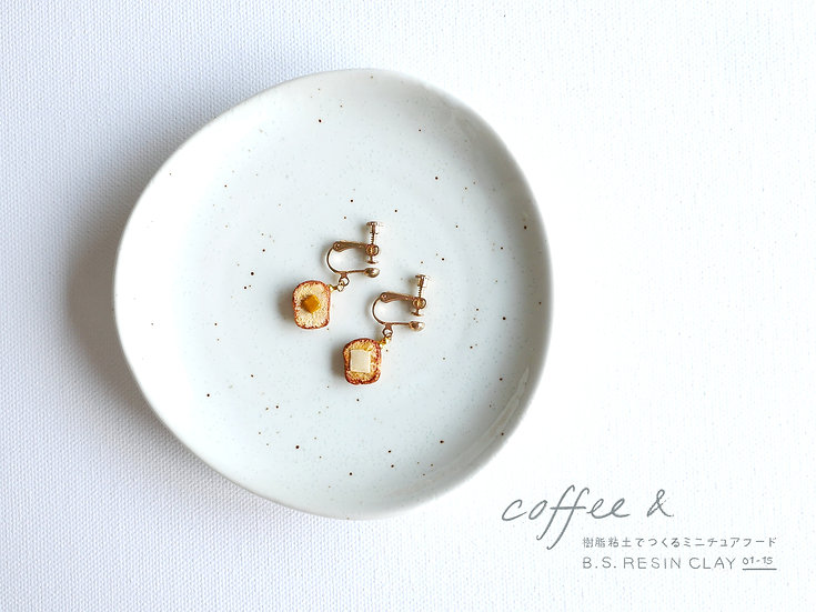 "B.S. Coffee& ""Clip-on"" Earrings"