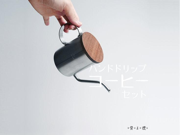 Osaka Stainless Steel One Drip Coffee Pot