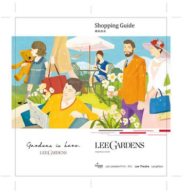 Lee Gardens Shopping Guide
