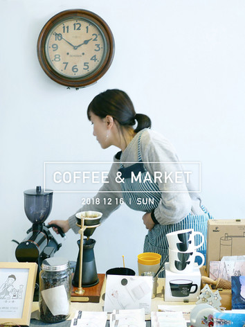 B.S. Coffee and Market