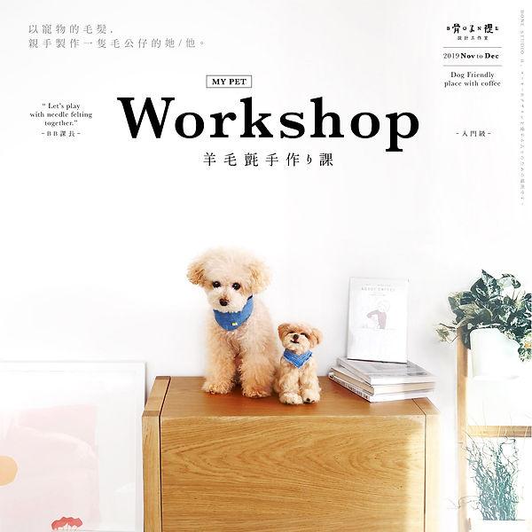doubleBB-workshop-poster22.jpg