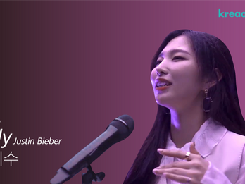 Ji Soo Lim Posts Incredible Cover of Justin Bieber's 'Holy' + 'Someone You Loved' Collab with