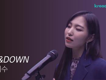 Ji Soo Pairs Up With One Million Dance Studio's Jay Kim + Release 2 Covers
