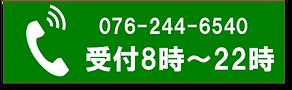 tel001.png