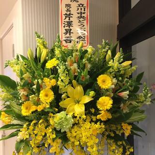 内覧会  初日_190210_0003.jpg