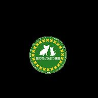 コロナ感染拡大防止_HP.png