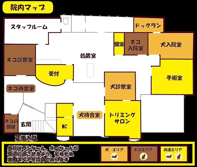 院内マップ.png