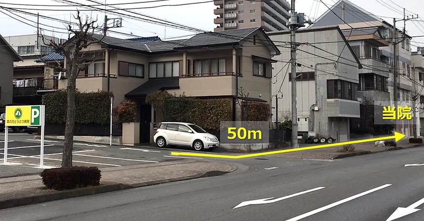 駐車場_案内_R1.png