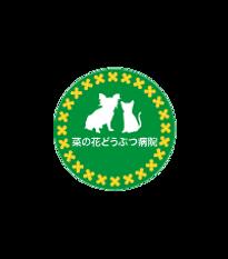 ロゴ+メッセージ.png