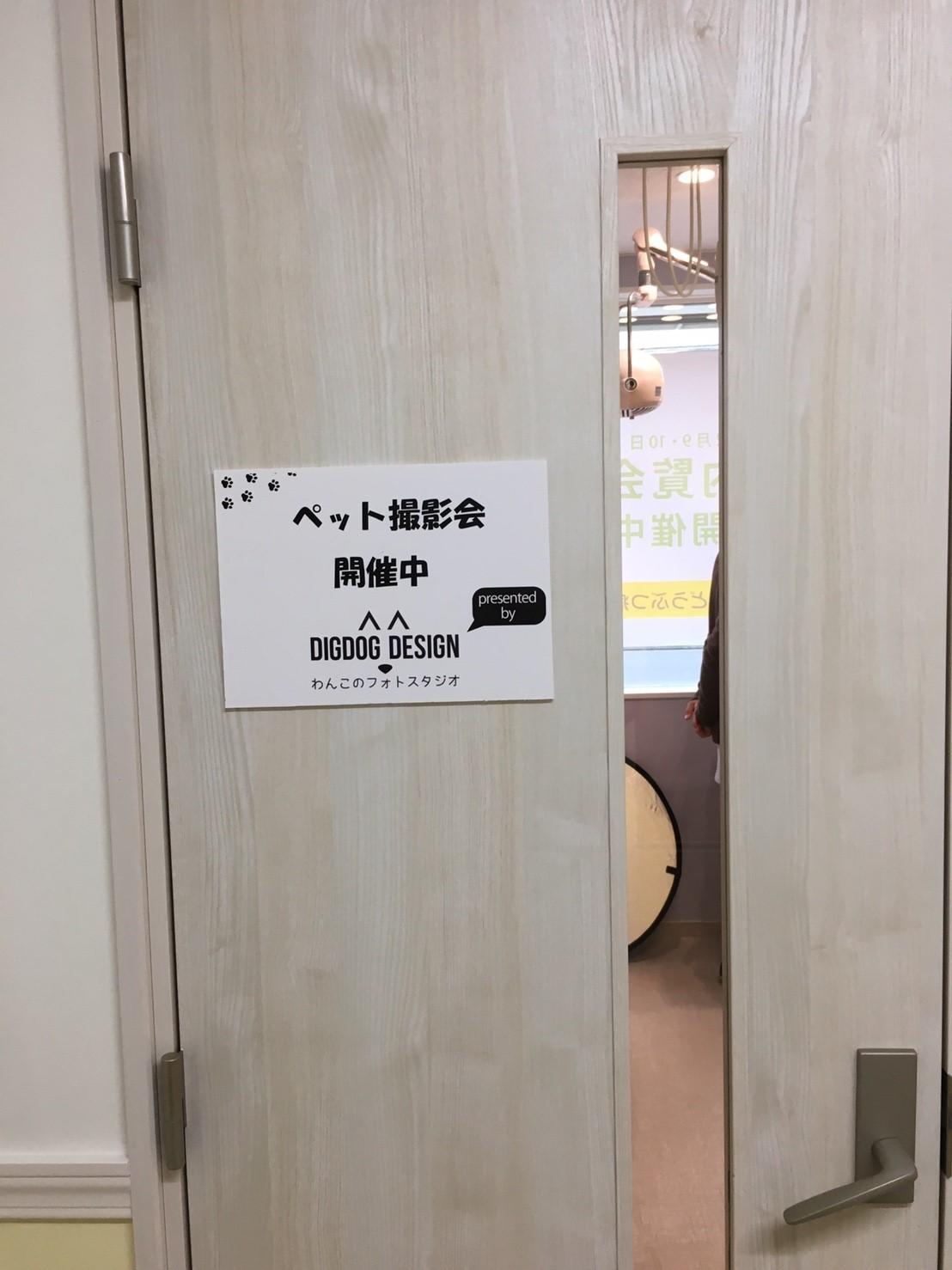 内覧会  初日_190210_0036
