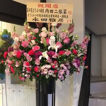 内覧会 お祝い どうぶつ総合病院 永田副院長