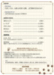 12_HP_トリミング_forDOG_L_料金表4月改訂.png