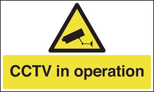 100x250mm CCTV in Operation - Rigid