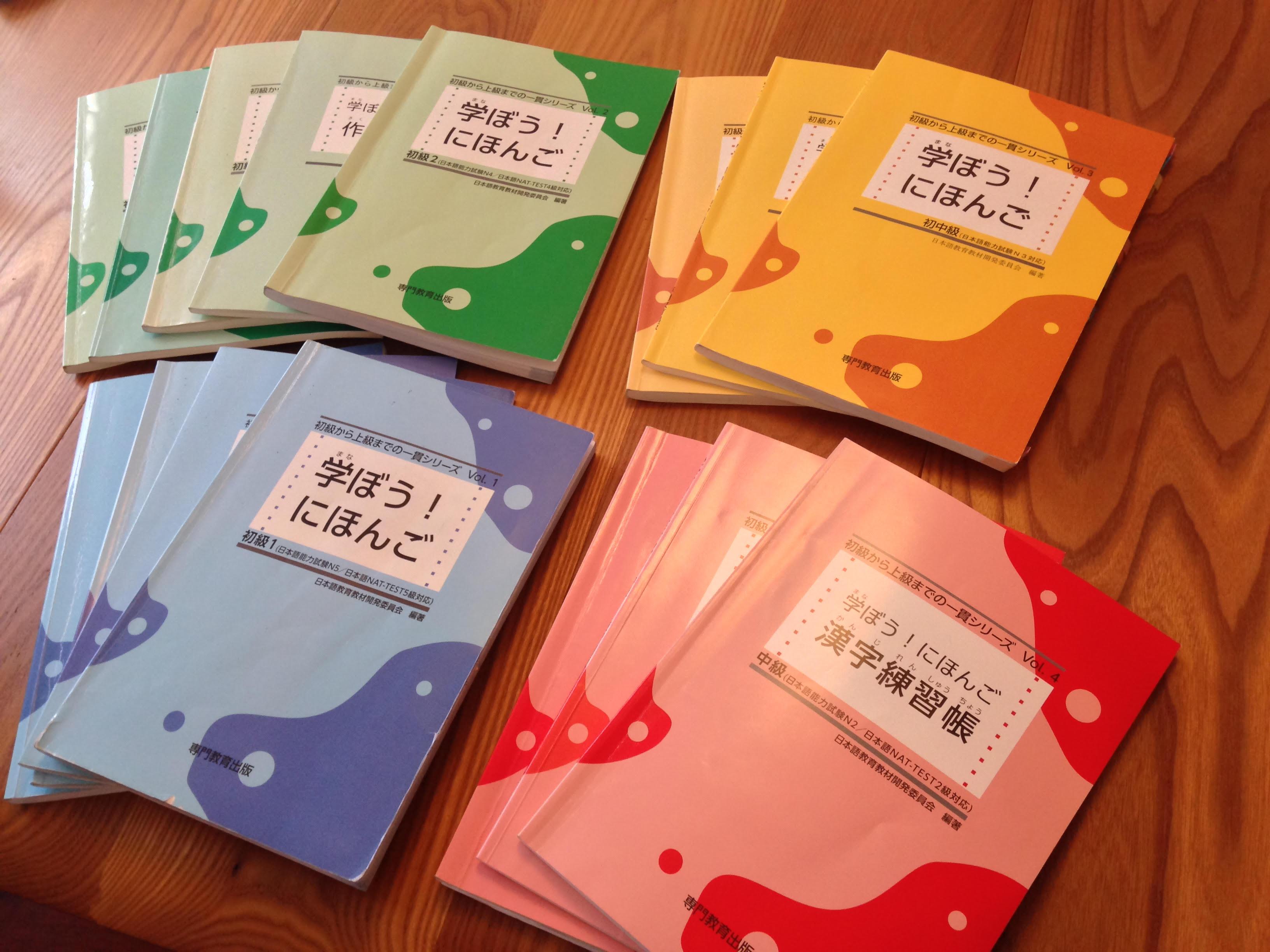 manuels de cours