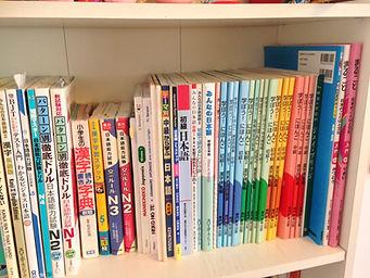 bibliothèque_de_manuels.jpg