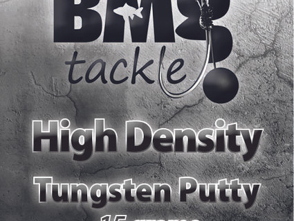 Have You Seen Our High Density Tungsten Range