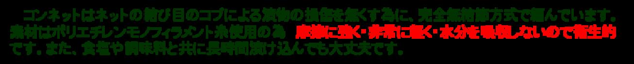 株式会社アダチフィルター