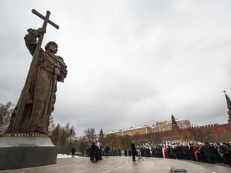 The Legacy of Kievan Rus': The Memory War between Russia and Ukraine