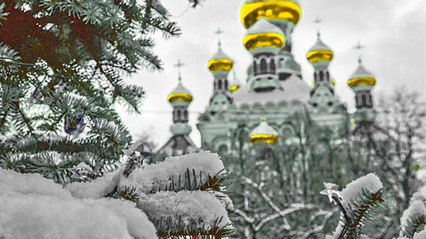 The Institute Presents: Orthodox Christian Christmas Traditions 2021