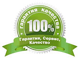 quarantiya-kachestva.jpg