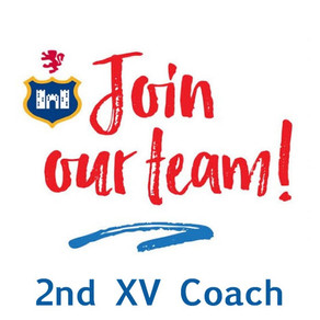 2nd XV Coach Wanted