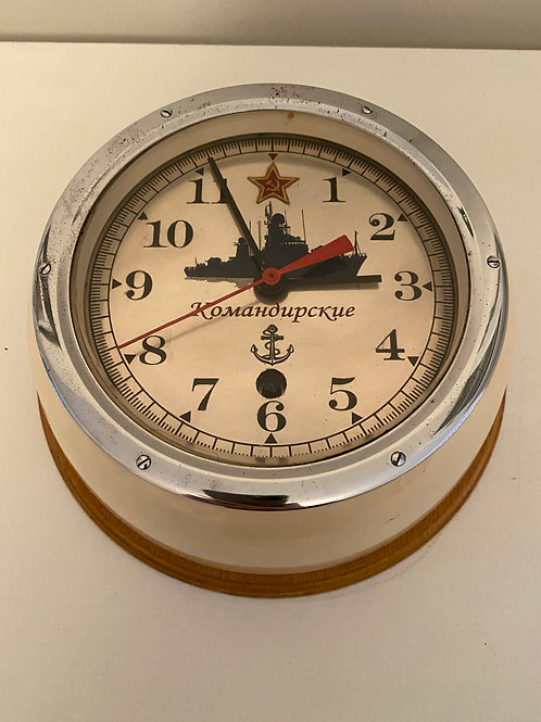 Russian Naval  Clock