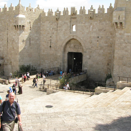 Oh the Damascus Gate