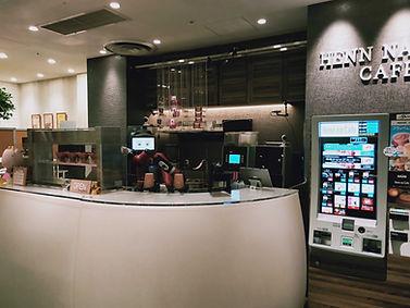 変なカフェ Sawyer ロボット